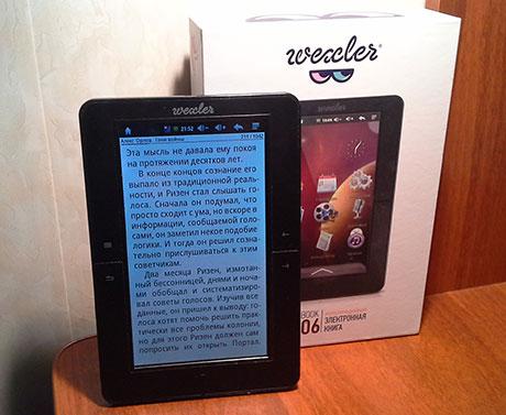 Wexler-Book-Reader T7206