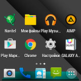 louncher Android