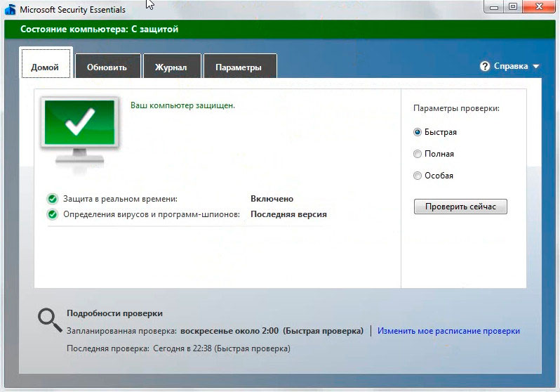 Security Essentials домой
