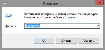 One Drive в Windows 8.1